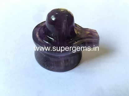 Picture of Amethyst shivling