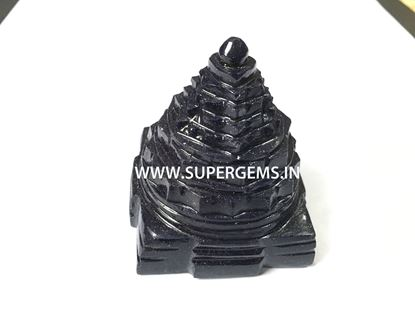 Picture of blue sandstone shreeyantra