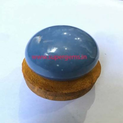Picture of angelite sphere