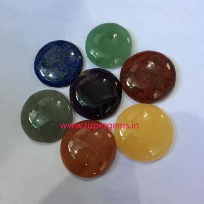 Picture of CHAKRA ROUND SET