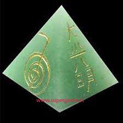 Picture of green aventurine reiki pyramid