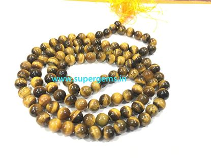 Picture of tiger eye mala