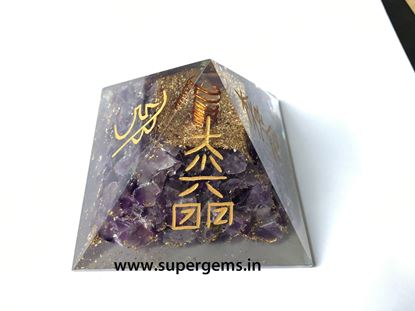 Picture of amethyst reiki orgone pyramid