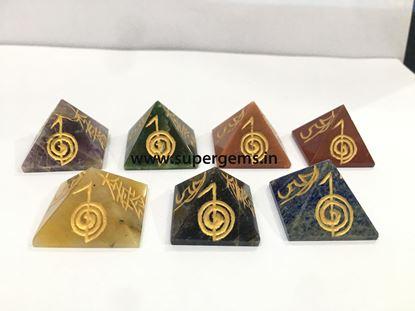 Picture of 7 chakra reiki usai carvin pyramid set
