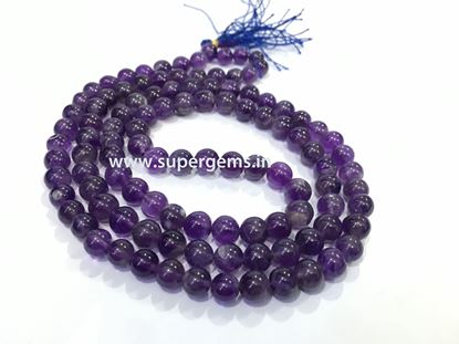 Picture of amethyst mala